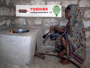 The Improved Cookstove project is helping villagers in Kenya to reduce their consumption of wood as a fuel