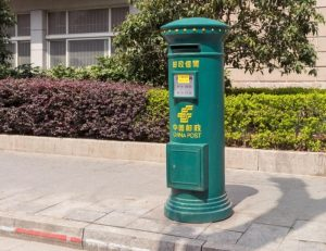 Chinese post box
